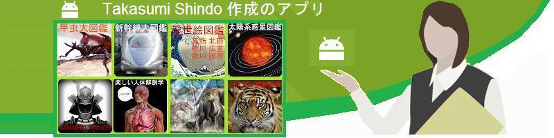 Androidアプリ検索ならAndroidApp4U